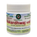 Makardhwaj vati, 10 grams ~ 60 tablets