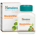 Manjishtha, 60 tablets - 15 grams