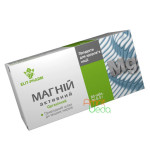 Magnesium active, 80 tablets
