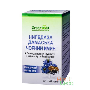 Black cumin Danikafarm-GreenSet, 90 tablets