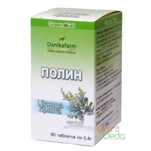 Wormwood Danikafarm-GreenSet, 90 tablets