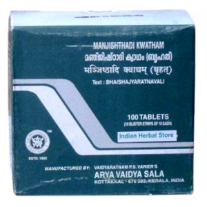 Manjishthadi kwath Kottakkal, 100 tablets - 100 grams