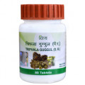 Triphala Guggul, 80 tablets - 40 grams