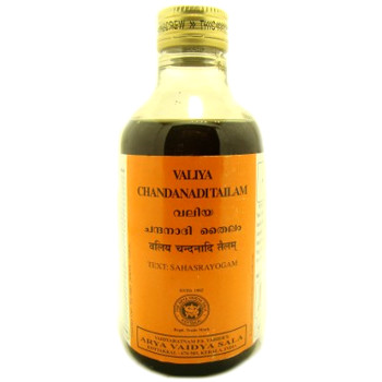 Valya Chandanadi tailam, 200 ml sale
