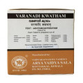 Varanadi kwatham, 20 tablets - 20 grams